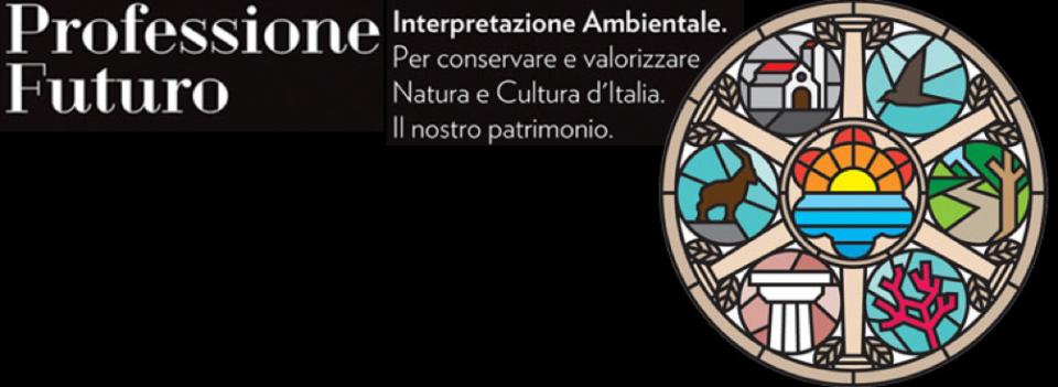 "La Summer School ""Interpretazione del patrimonio culturale e ambientale (Heritage Interpretation)"""